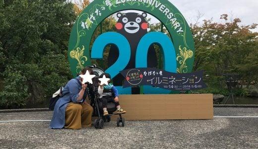 なばなの里 イルミネーション 2017-2018