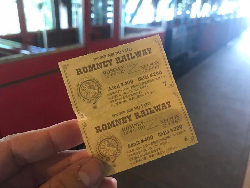 ロムニー鉄道の切符